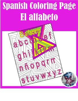 El Alfabeto Spanish Alphabet Adult Coloring Page By Sra Collier
