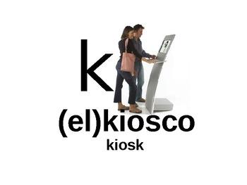 El alfabeto  ilustrado