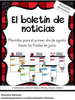 El boletín de noticias de Kínder / Kinder Spanish Weekly Editable Newsletters