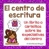 El centro de escritura ~ Writing Center mini book