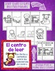 El centro de leer ~ Reading Center mini book
