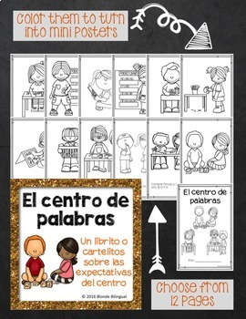 El centro de palabras ~ Word Work Center mini book