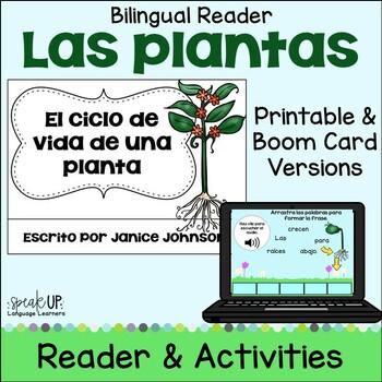 El ciclo de vida de la planta ~ Plant Lifecycle Reader {Bilingual}