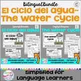 El ciclo del agua /The Water Cycle Readers & BOOM™ versions w audio ~ Bilingual
