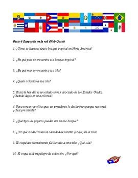 El coquí en español/ Puerto Rico