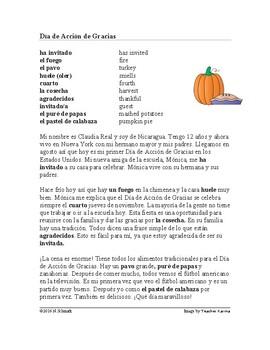 El Día de Acción de Gracias Lectura - Thanksgiving Spanish Reading