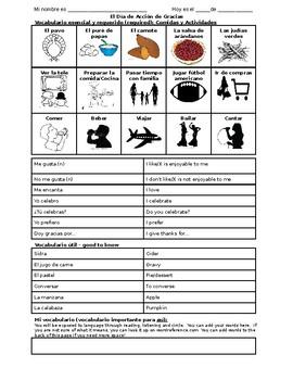 El día de acción de gracias/Spanish Thanksgiving Vocabulary