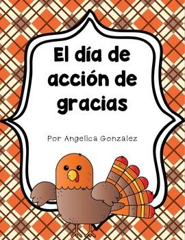 El día de acción de gracias (Thanksgiving SPANISH)