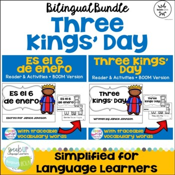 El día de los Reyes Magos ~ Three Kings Day Readers {Bilingual Bundle}