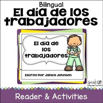 El día de los trabjadores ~ Labor Day Readers & Cut & Paste {Bilingual}