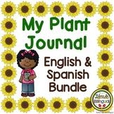 My Plant Journal ~ El diario de mi planta Bilingual Bundle