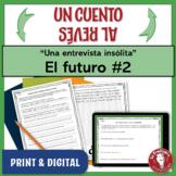 Spanish Future Tense Writing Activity | Un cuento al revés