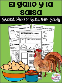 El gallo y la salsa {Chicks & salsa in Spanish} Book study ~ Cinco de mayo