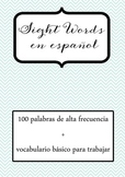 El gran libro de las sight words