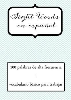 El gran libro de las sight words