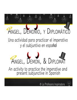 El imperativo y el subjuntivo / Activity for commands and the subjunctive