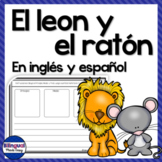 El león y el ratón en ingles y espanol