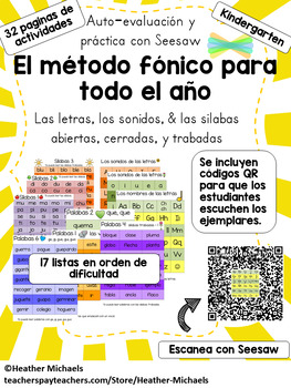 El método fónico con Seesaw / All Year Spanish Phonics