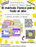 El método fónico con Seesaw / All Year Spanish Phonics