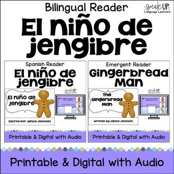 El niño de jengibre ~ The Gingerbread Man Readers {Bilingual Bundle}