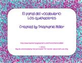 """El panal del vocabulario: Los quehaceres (A """"Magic Number"""" Activity)"""