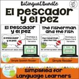 El pescador y el pez ~ The Fisherman & the Fish Readers {Bilingual}