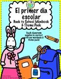 El primer día escolar Back to School Spanish Theme Pack