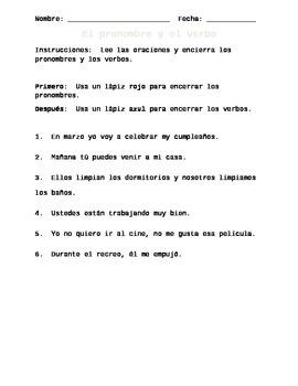 El pronombre y el verbo (#2)
