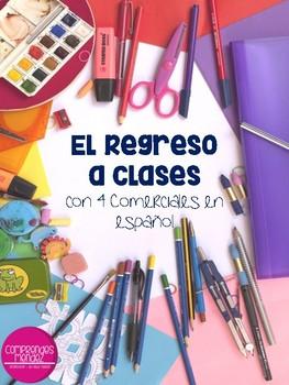 El regreso a clases (4 comerciales en español) - Vol. 1