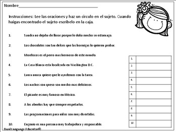 El sujeto - The Subject - Spanish
