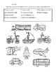 El transporte:  Talking about transportation in Spanish