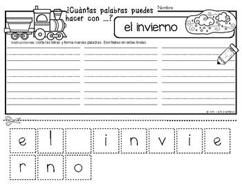 El tren de palabras - Exploración de letras y sus sonidos