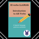 El verbo llamar - Beginner Spanish Introduction to AR verbs