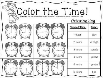 Elapsed Time Freebie