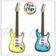 Electric Guitar Clipart (Clip Art) - Rock n Roll Rock Star