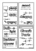 Electrical Circuit Components Mini Foldable Book, Middle S