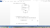 Electricity Circuit test questions and answers