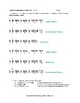 Electron Configuration Rules WS & Basic WS
