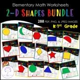 Elementary 2-D SHAPES Worksheets BUNDLE