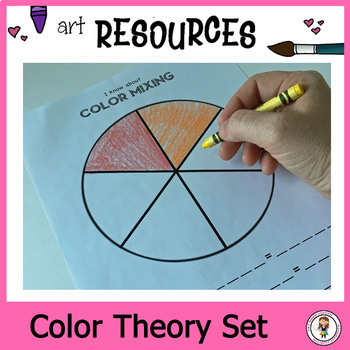 Elementary Art Color Theory Worksheet and Activity Bundle. 18 items.
