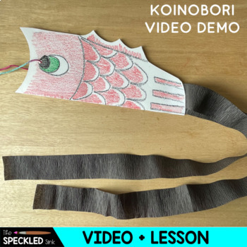 Elementary Art Lesson - Koinobori - Japanese Carp Kite & Haiku Lesson