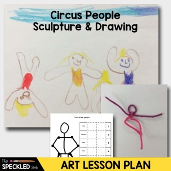 Elementary Art Lesson Plan. Figure Sculpture and Drawing. Inspired by Calder