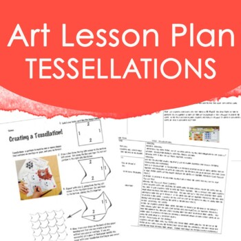 Elementary Art Lesson - Tessellation Lesson Plan