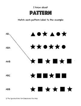 Elementary Art Worksheet. Practice identifying and matching patterns using shape