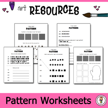 Elementary Art Worksheet Bundle. Introducing students to pattern in art class.