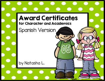 Elementary Award Certificates Expanded Set (Spanish Version)