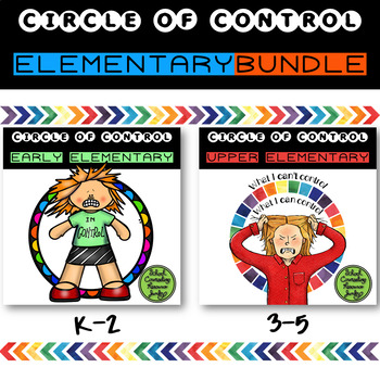 Elementary Control Bundle: Things I Can & Can't Control