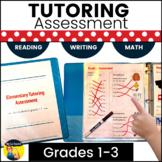 Elementary ELA and Math Skills Tutoring Assessment