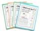 "Fathers' Day Newspaper Writing Activity - ""Elementary Gazette"""