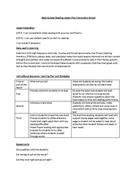 Elementary Guided Reading Lesson Plan